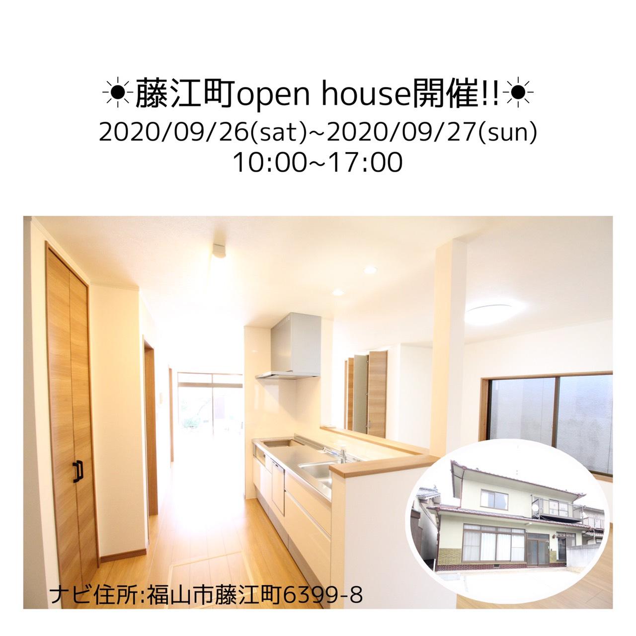 藤江町リフォーム物件オープンハウス開催します!!