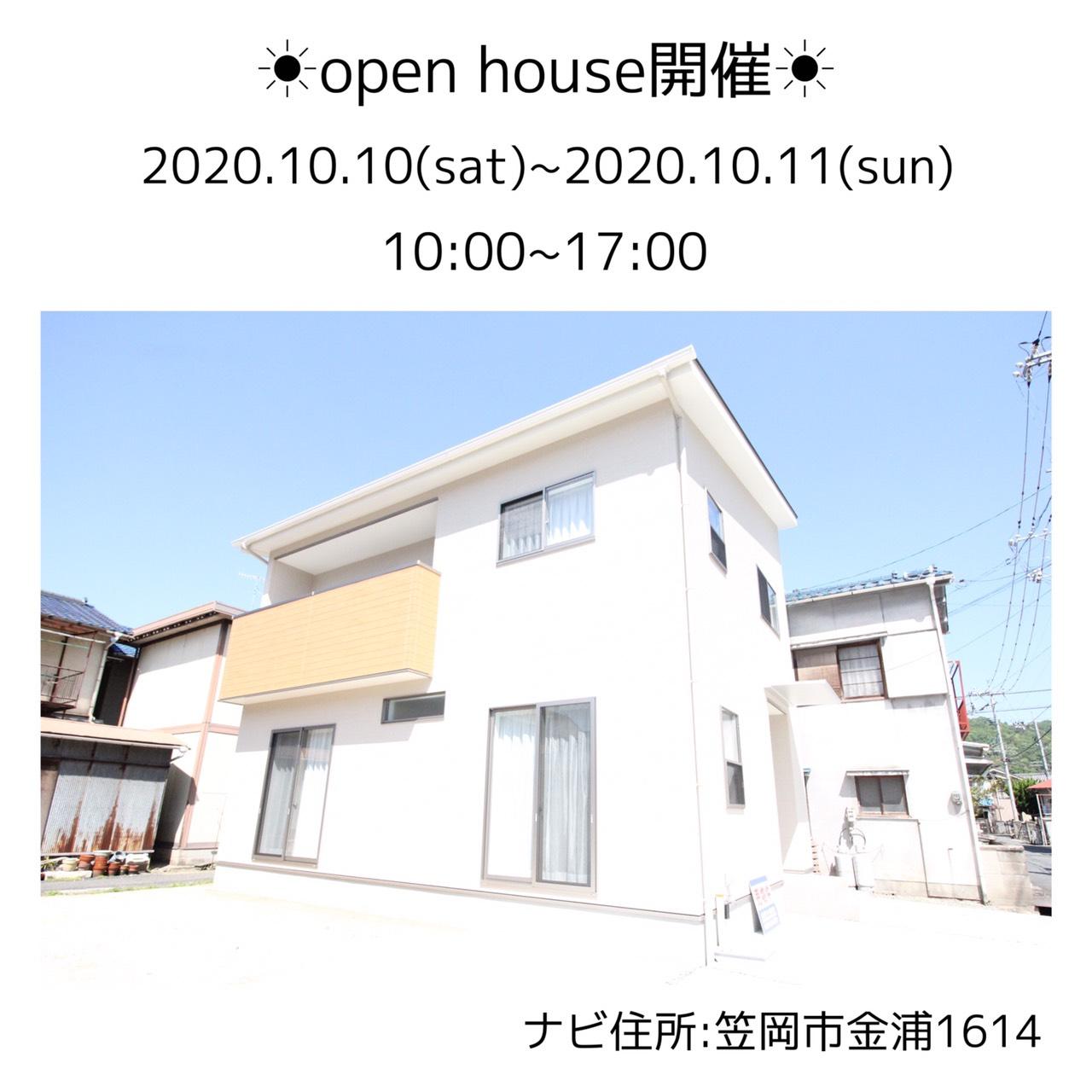 シンプルハウス金浦オープンハウス開催します!