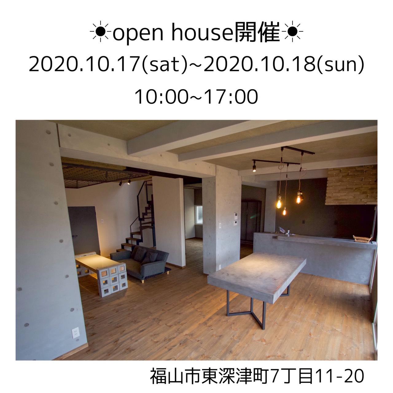 東深津町リノベーション物件オープンハウス開催します!
