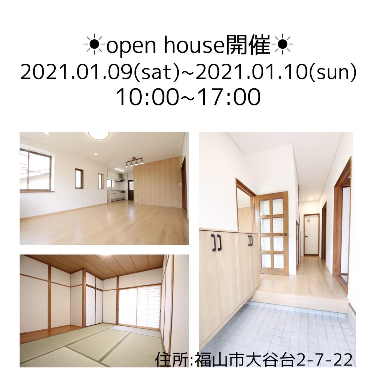 大谷台リフォーム物件オープンハウス2棟同時開催します!!