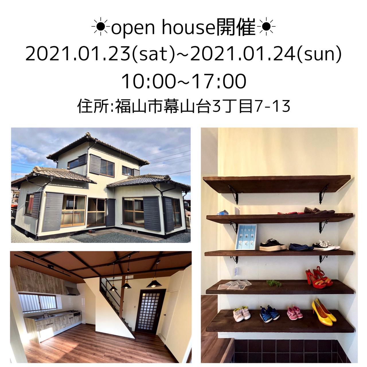 幕山台3丁目リノベーション住宅オープンハウス開催します!!