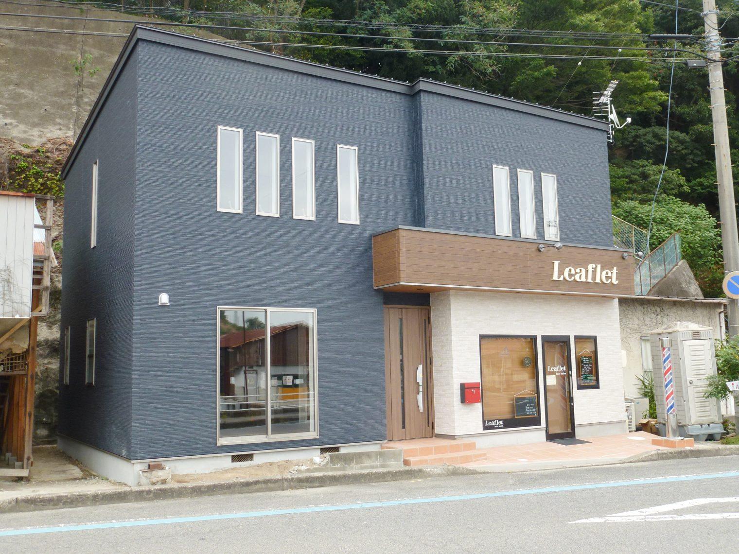 新築みたいなリノベーション!かっこいい雰囲気の店舗付き住宅