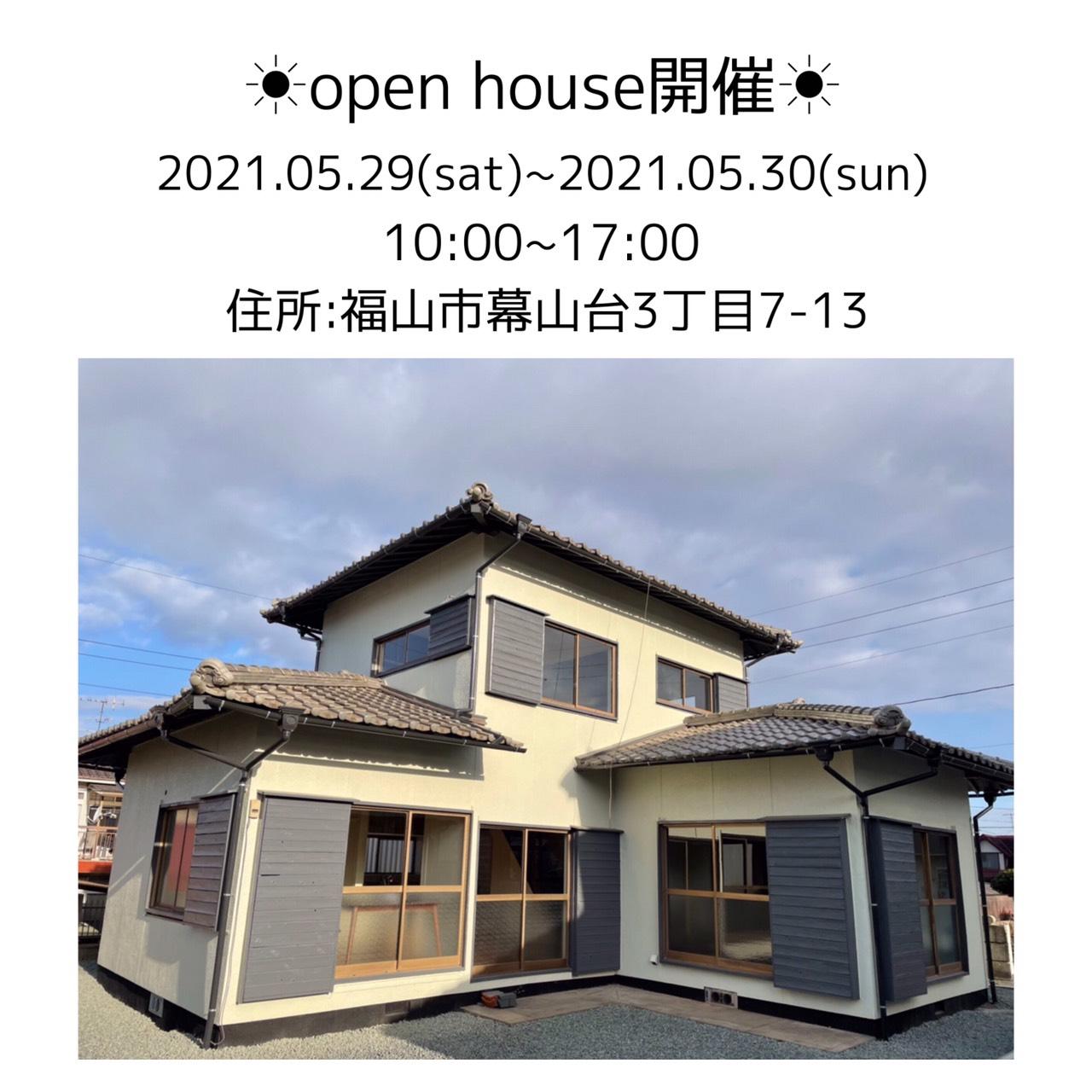 福山市幕山台オープンハウス開催します!!